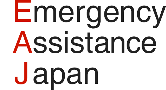 Emergency Assistance Japan